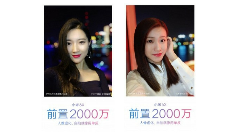 Официальные обои смартфона Xiaomi Mi6X выложил президент компании