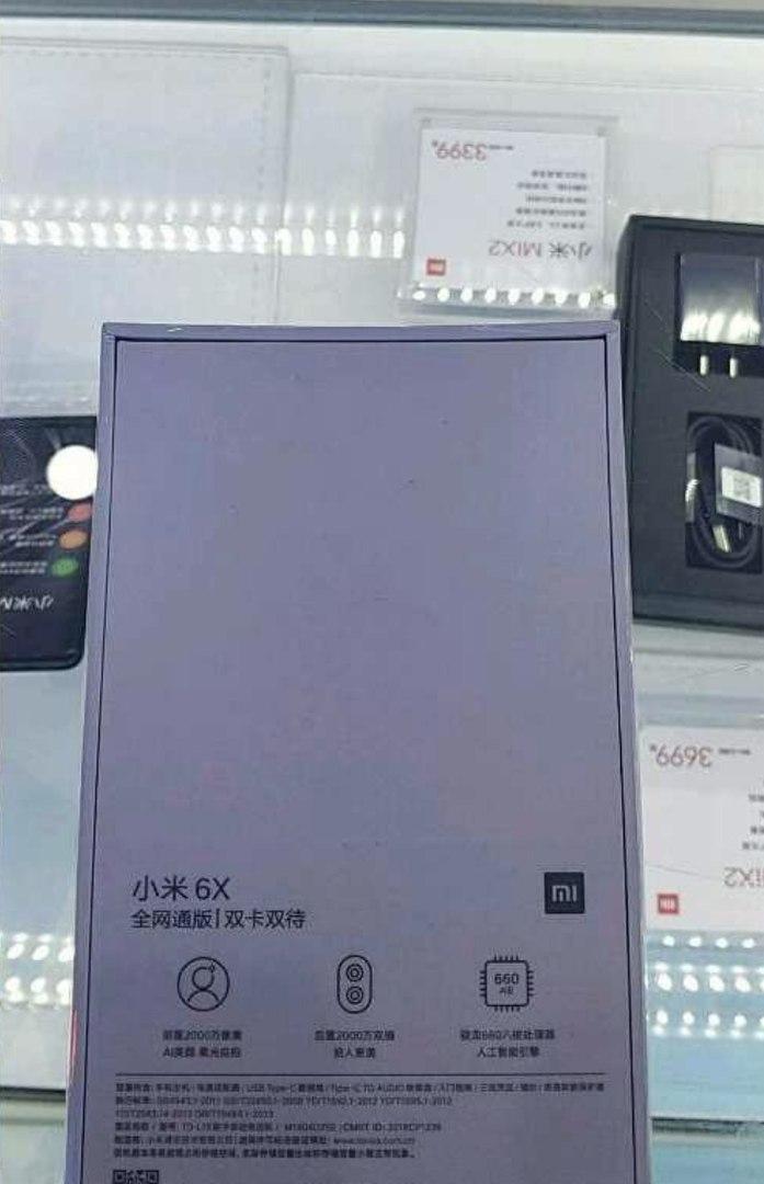 Xioami Mi6X вывесили наAndroid.com сценой