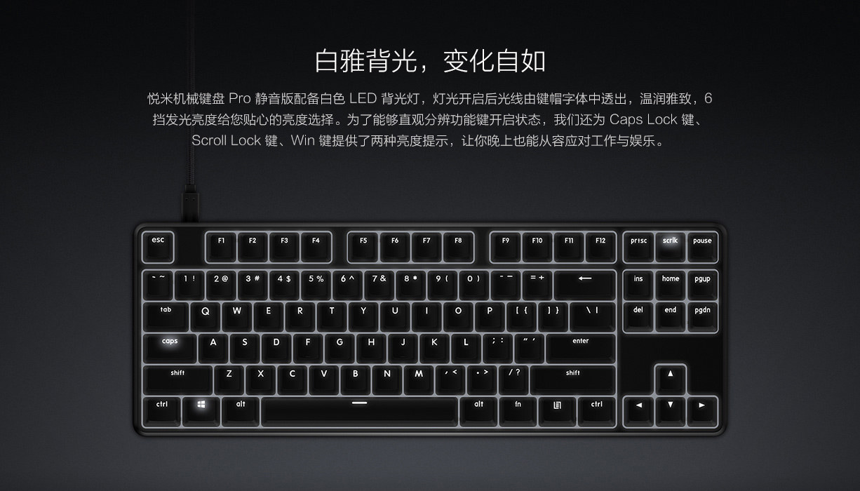 Xioami выпускает крутую клавиатуру — Yuemi Mechanical Keyboard Pro Silent Edition