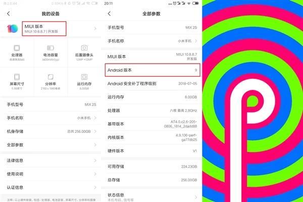 Android PиMIUI 10 уже есть для Xiaomi MiMix 2S