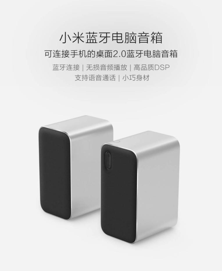 Bluetooth-колонки Xiaomi для настольных ПК