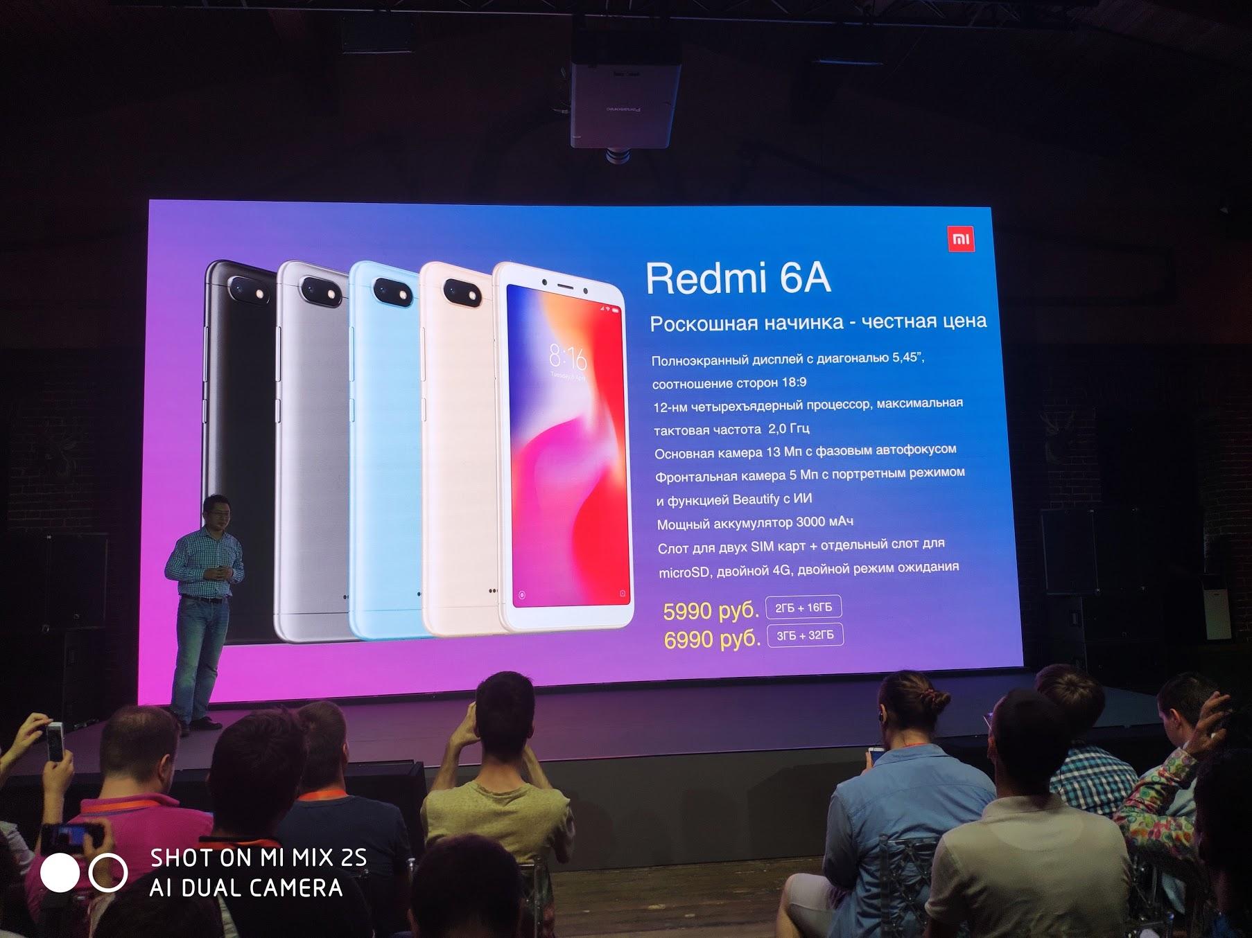 Спецраспродажа Xiaomi Redmi 6A поультранизкойцене состоится вавгусте официально