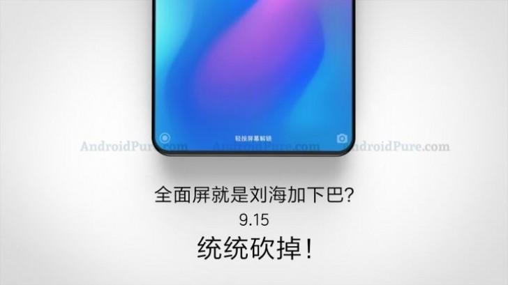Xiaomi MiMix 3 могут показать всентябре