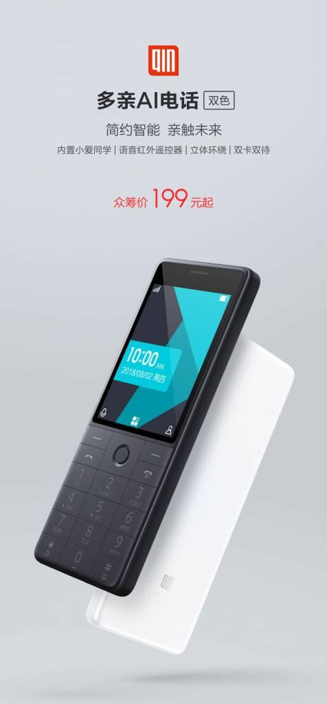Xiaomi возрождает кнопочные звонилки, новсёже смартфоны под брендом QIN