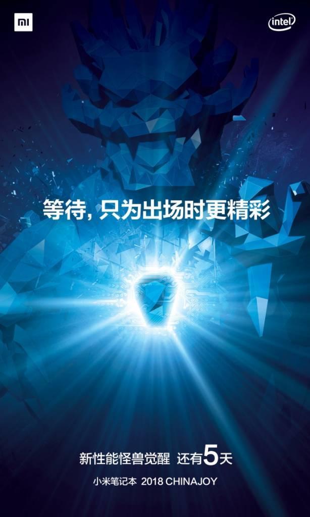 3 августа Xiaomi иIntel покажут нового монстра