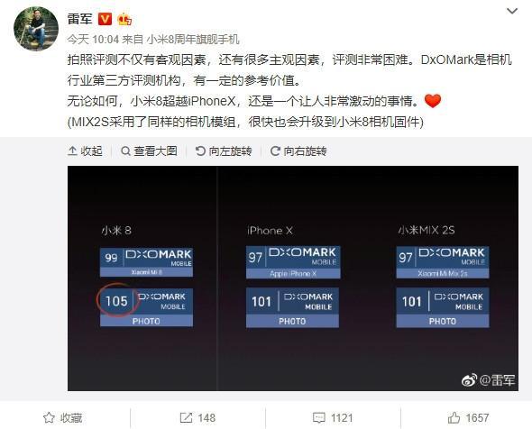 Прошивка для для Xiaomi MiMix 2S прокачает камеру доуровня Mi8