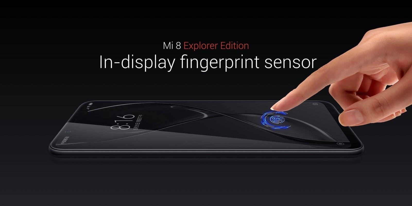 Самый навороченный изтройки — Xiaomi Mi8 Explorer Edition
