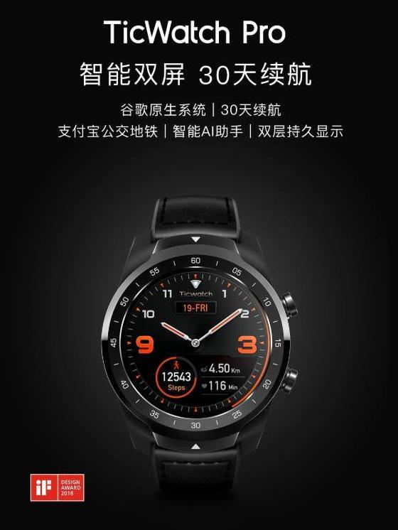 Xiaomi выпускает умные часы TicWatch Proнаоперационной системе Wear OS