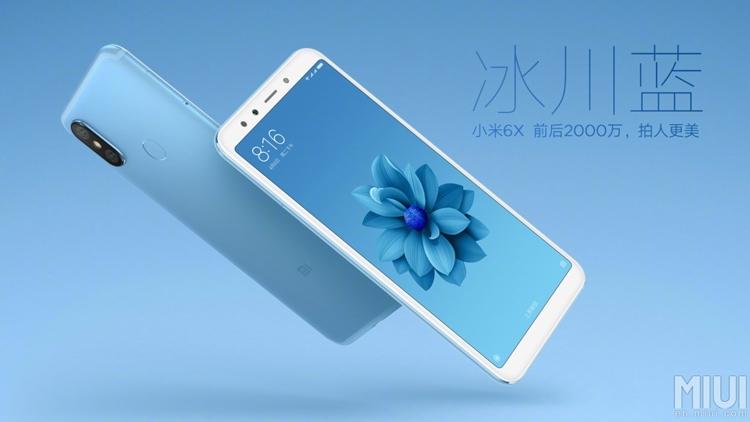 Xiaomi Mi6X совершенно официально, новРоссии будет позже