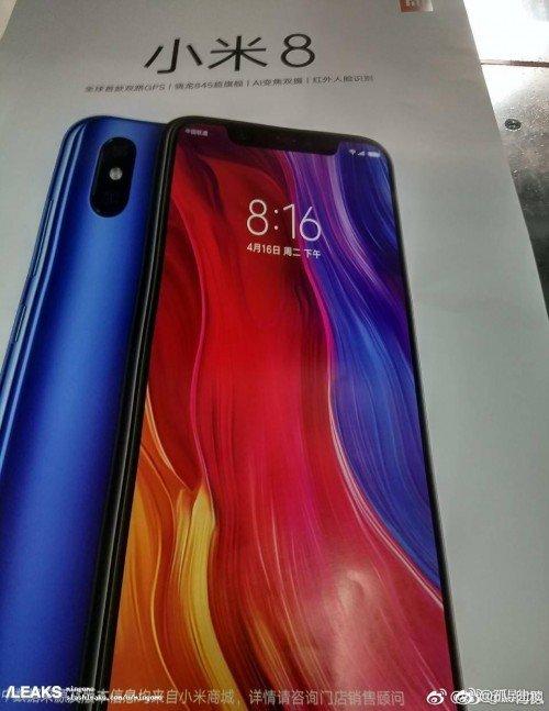 Xiaomi Mi8 получит двухдиапазонный GPS