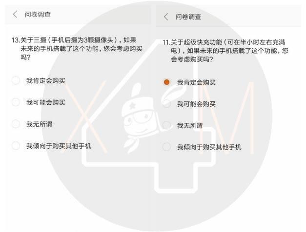 Xiaomi Mi9 может получить очень качественную камеру