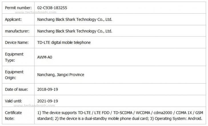 Игровой смартфон Xiaomi Black Shark скоро получит продолжение