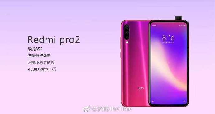 Новости оRedmi Pro 2 — мощном бюджетном смартфоне