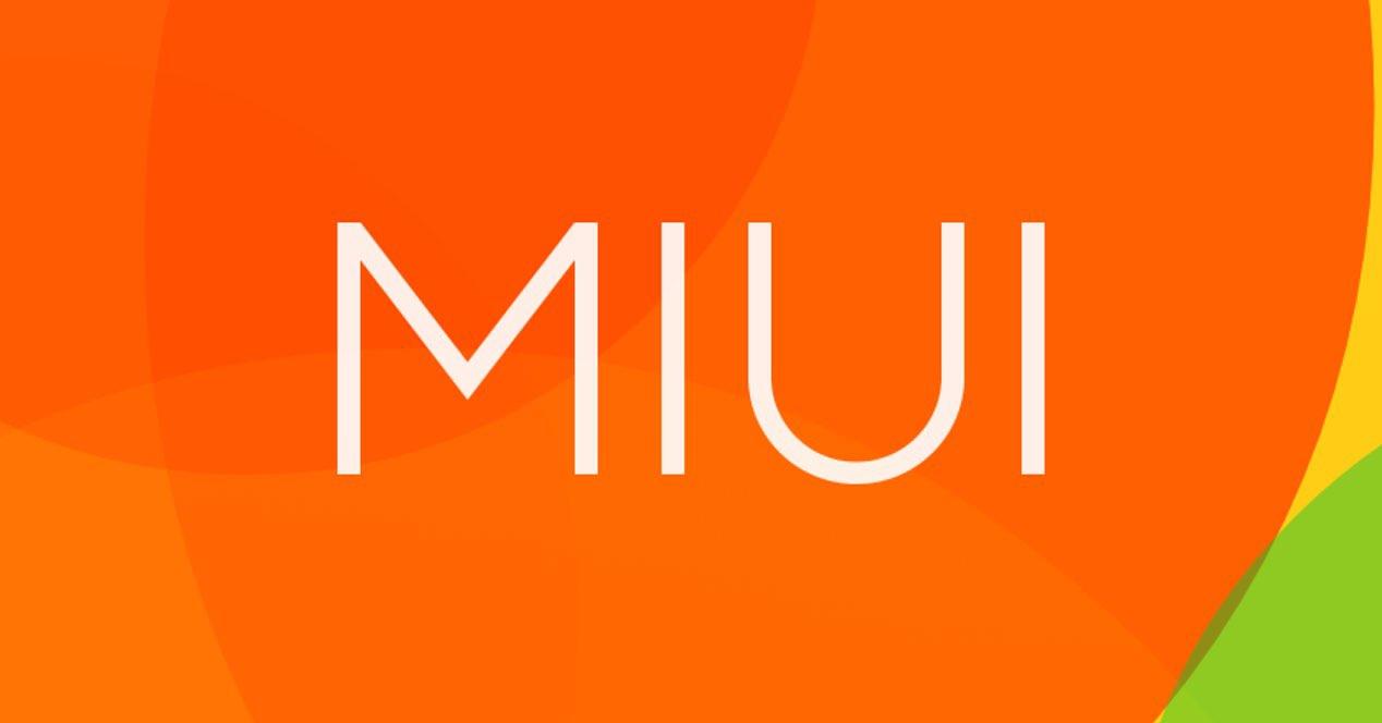 Полезные особенности всистеме Xiaomi. Фишки MIUI
