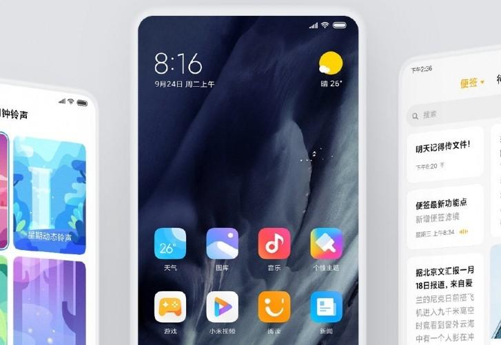 Redmi 7, Note 7/7Pro иK20 получилистабильнуюMIUI 11 вКитае. Россия скоро